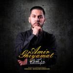 Amir Ghiyamat – Aleyke Salam
