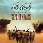 Sepehr Khalse – Refighaye Rafte