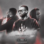Octave And Amir Khalvat – Mesle Ghabl