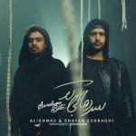 Alishmas And Shayan Eshraghi – Sardame Bito