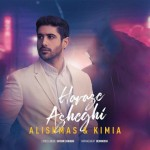 Alishmas – Havase Asheghi