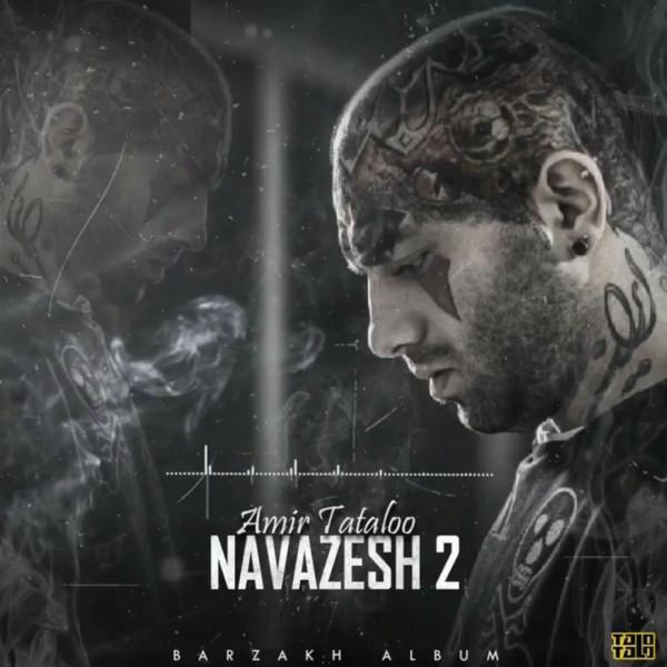 Amir Tataloo – Navazesh 2