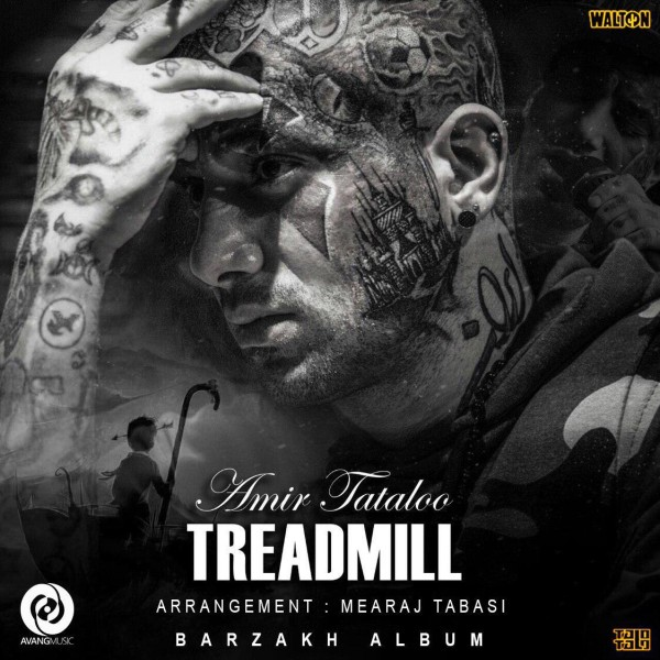 Amir Tataloo – Treadmill