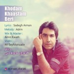 Ehsan Shariati – Khodam Khastam Beri