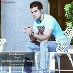 Ramin Baharestani – Rakab