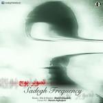 Sadegh Frequency – Tasvire Pooch