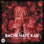Amir Tataloo – Bache Haye Kar -
