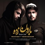 Majid Max And Mehdi Moazam Called Baroon Zade