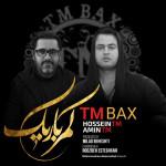 TM Bax – Kamar Barik