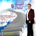 Amir Movassaghi – Omid