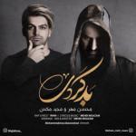 Mohsen Mehr And Majid Max – Bad Kardi