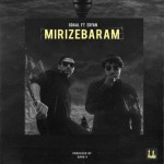 Gdaal And Erfan – Mirize Baram