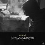Gdaal – Abr Haaye Noghrei Vol 2
