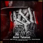 Amir Tataloo – He -