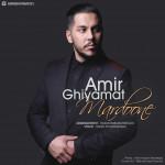 Amir Ghiyamat – Mardone