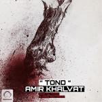Amir Khalvat – Tond