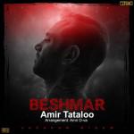 Amir Tataloo – Beshmar -