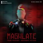 Faez – Maghlate