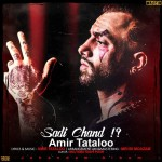 Amir Tataloo – Sadi Chand -