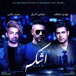 Morteza Ashrafi & Mehdi Moazam – Ashk (Ft Majid Max)