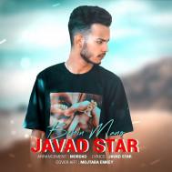 Javad Star - Bebin Mano