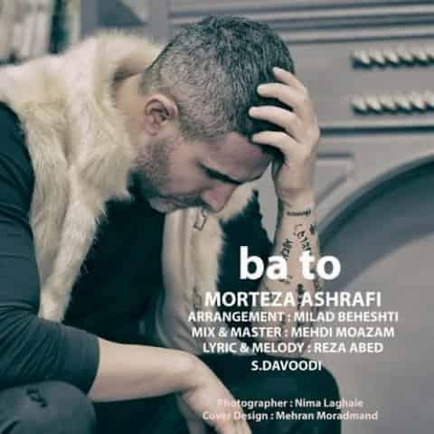 Morteza Ashrafi – Ba To