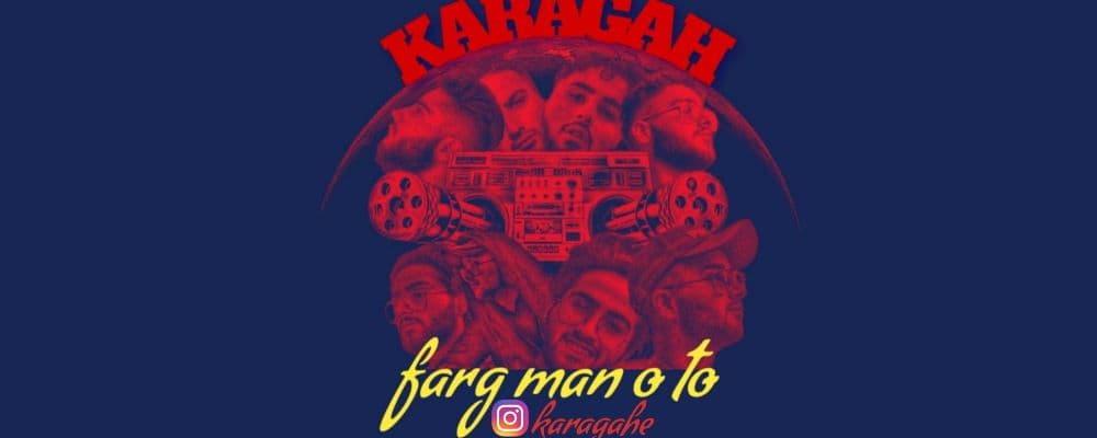 Karagah