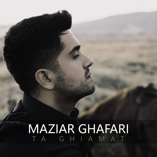 Maziar Ghafari – Ta Ghiamat