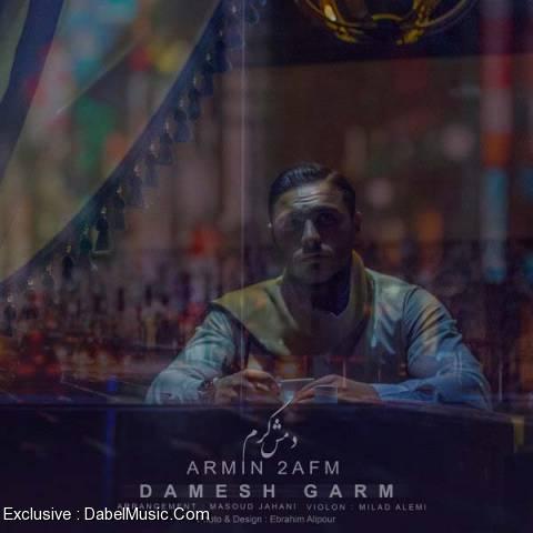Armin 2afm – Damesh Garm (Video)