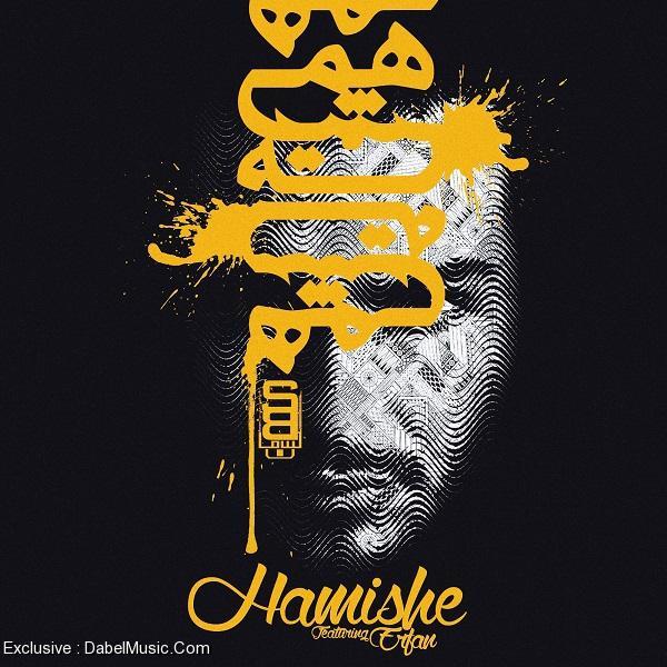 Sami Beigi – Hamishe (Ft Erfan)