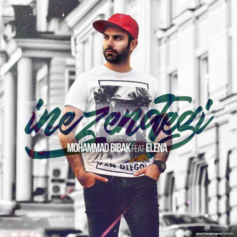 Mohammad Bibak – Ine Zendegi