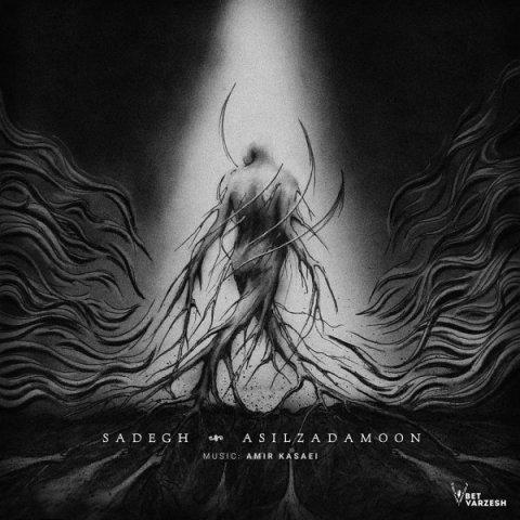 Sadegh – Asil Zadamoon
