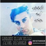 Adel Naseri – KasoKar