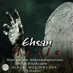Ehsan – Haris
