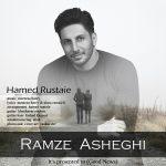 Hamed Rustaie – Ramze Asheghi