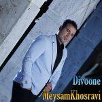 Meysam Khosravi – Divoone