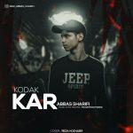 Abbas Sharifi _ Kodak Kar