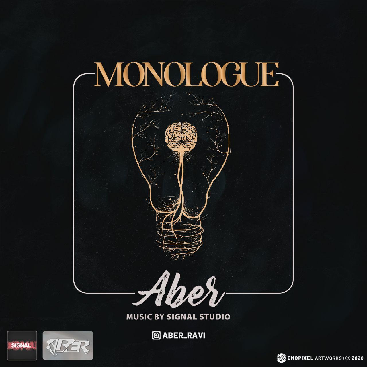 Aber – Monologue