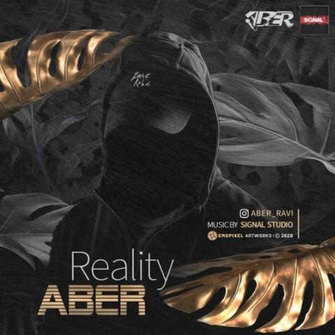 Aber – Reality