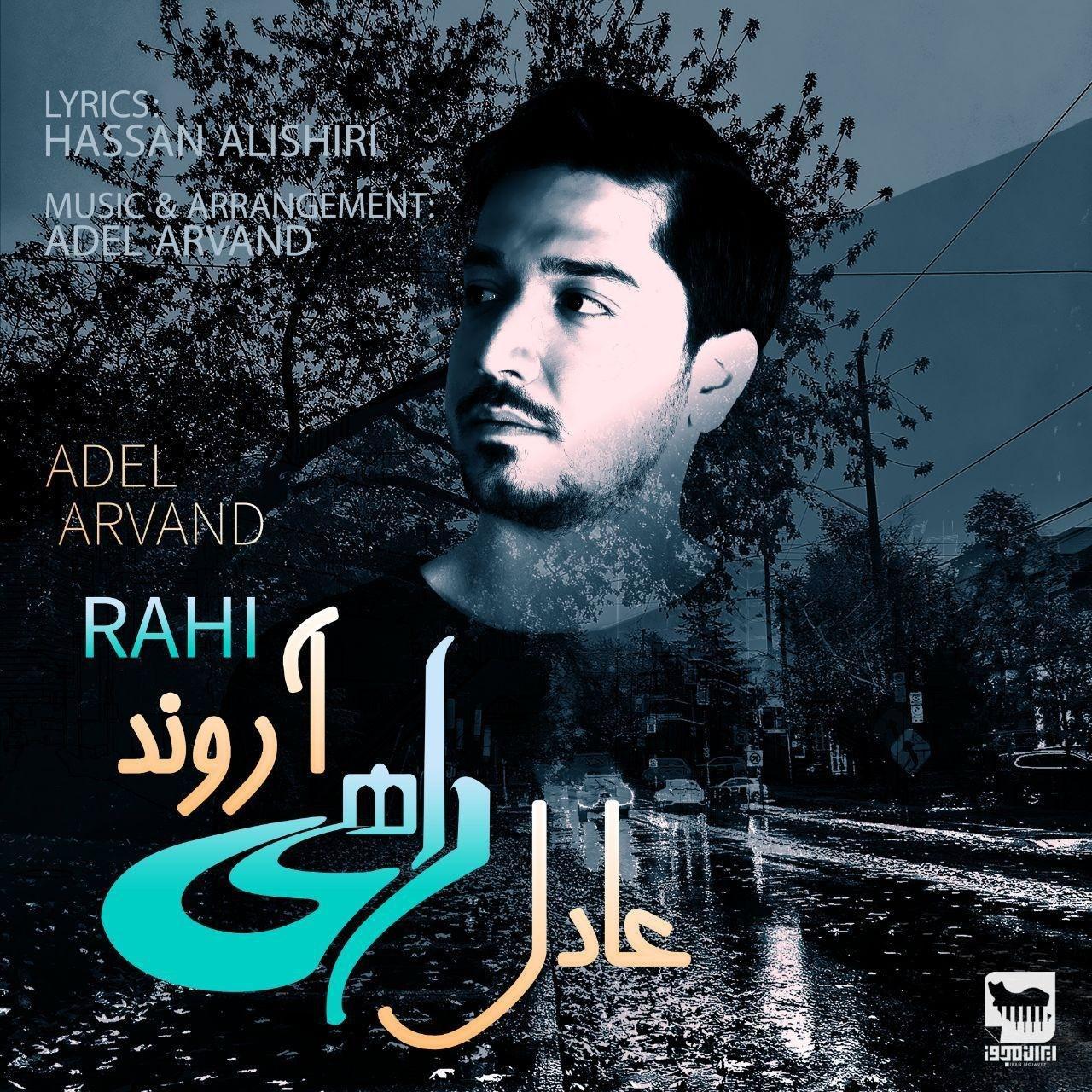 Adel Arvand – Rahi