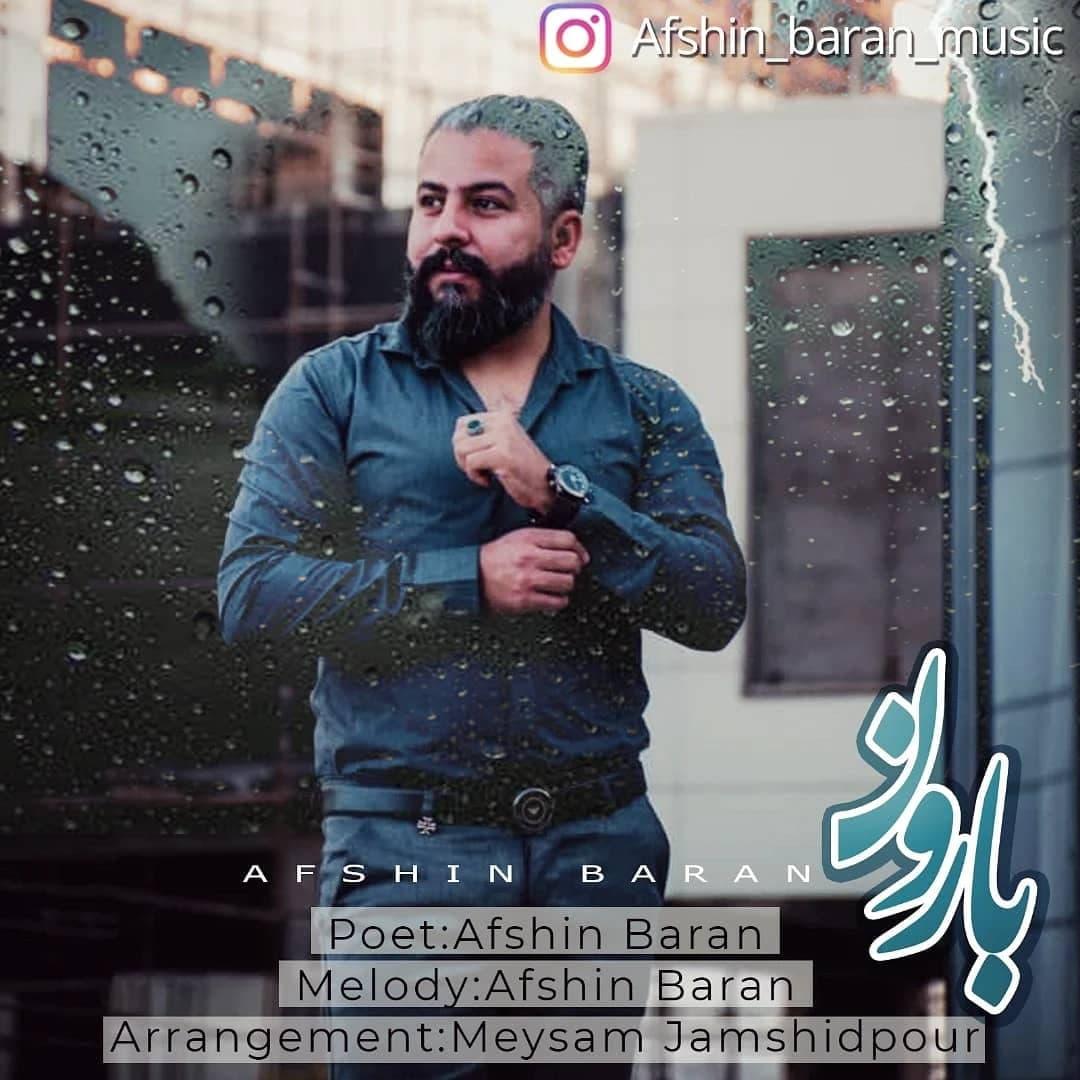 Afshin Baran – Baroon