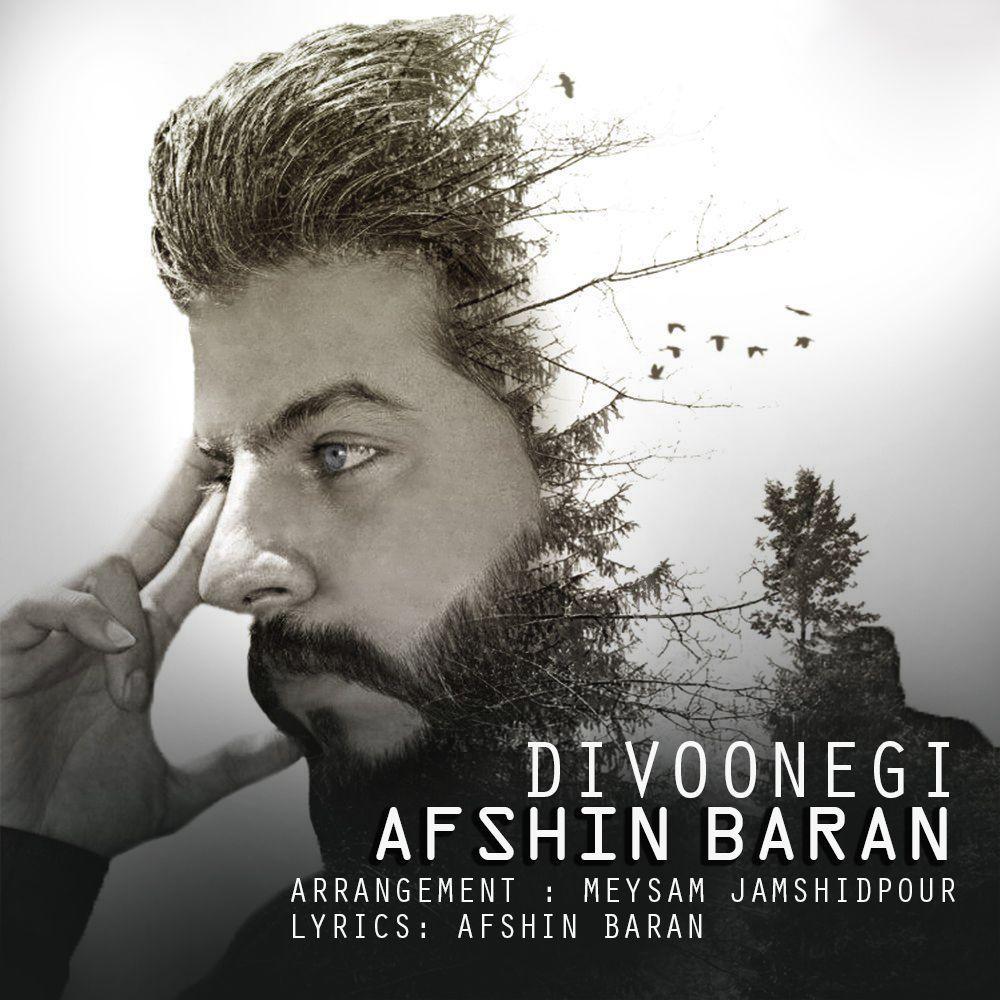 Afshin Baran – Divoonegi
