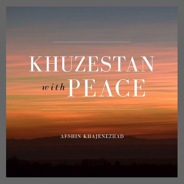 Afshin Khaje Nezhad – Khuzestan