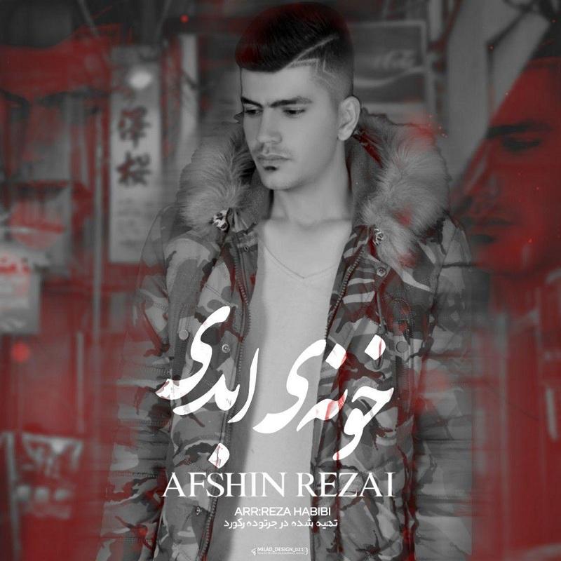 Afshin Rezaei – Khuneye Abadi