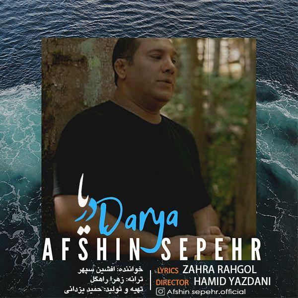 Afshin Sepehr – Darya