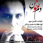 Afshin Sepehr – Delam Khoone