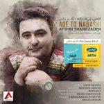 Afshin Sharifzadeh – Age To Nabashi