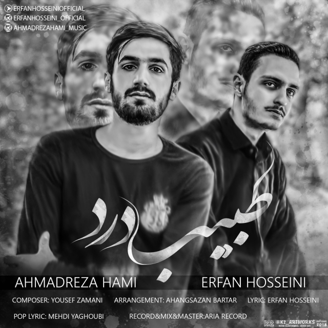Ahmadreza Hami & Erfan Hosseini – Tabib Dard