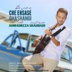 Ahmadreza Shahdadi – Che Ehsase Ghashangi