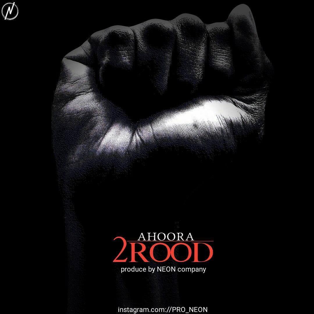 Ahoora – 2Rood